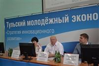 Экономический форум в Новомосковске, Фото: 4