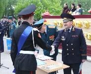 Последний звонок в Первомайской кадетской школе , Фото: 8