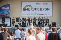 «Школодром-2018». Было круто!, Фото: 717