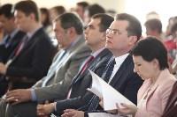 Совещание Министерства культуры РФ, Фото: 21