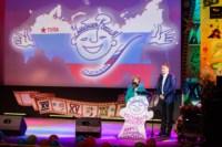 """Закрытие кинофестиваля """"Улыбнись, Россия!""""-2014, Фото: 18"""