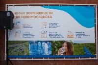 Большая вода в Новомосковске, Фото: 9