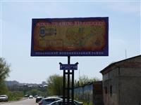 Дубровицы , Фото: 8