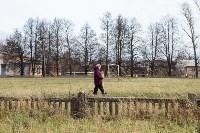 Город Липки: От передового шахтерского города до серого уездного населенного пункта, Фото: 60