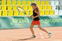 Теннисный «Кубок Самовара» в Туле, Фото: 85