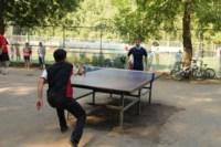 День физкультурника в парке. 9 августа 2014 год, Фото: 6