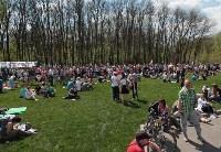 Празднования Дня Победы в Центральном парке, Фото: 1
