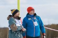 """""""Весенний Загар-2015"""" (горные лыжи, сноуборд), Фото: 8"""