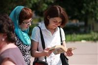 В Туле прошел флешмоб «Читающий парк», Фото: 30