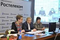 Видеоконференция от «Ростелеком», Фото: 18