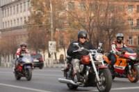 Тульские байкеры закрыли мотосезон - 2014, Фото: 93
