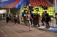 День спринта в Туле, Фото: 79