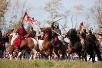 637-я годовщина Куликовской битвы, Фото: 95