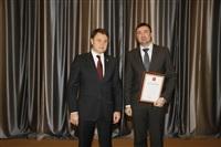 Объявление Благодарности Президента Российской Федерации Николаю Свиридову, Фото: 43