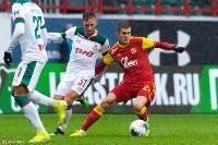 Арсенал-Локомотив 6.10.19, Фото: 75