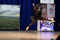 Всероссийский фестиваль персонального мастерства Solo Star, Фото: 14