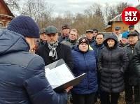 Туляки – губернатору: Остановите точечную застройку на ул. Мира, Фото: 4