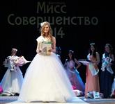 Мисс Совершенство-2014, Фото: 21