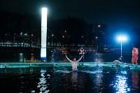 Крещение-2020 фоторепортаж, Фото: 22