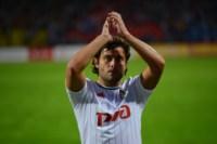 «Арсенал»- «Локомотив». Тула, 10 августа 2014 год., Фото: 53