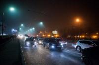 Вечерний туман в Туле, Фото: 3
