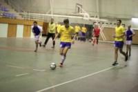 Чемпионат Тулы по мини-футболу среди любителей., Фото: 24