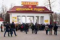 Арсенал - Спартак. Тула, 9 апреля 2015, Фото: 2