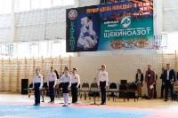 """Соревнования по каратэ """"День победы"""", Фото: 2"""
