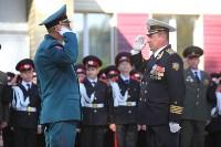 Принятие присяги в Первомайском кадестком корпусе, Фото: 92