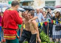 Фестиваль крапивы 2015, Фото: 46