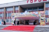 Улыбнись, Россия 2014, Фото: 116