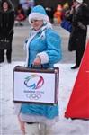 Олимпийские каникулы в Туле, Фото: 22