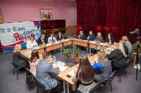 VI Тульский региональный форум матерей «Моя семья – моя Россия», Фото: 88
