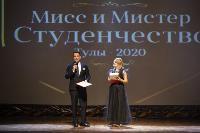 Мисс и Мистер Студенчество 2020, Фото: 68