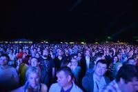 """Фестиваль """"Дикая Мята"""": День первый, Фото: 82"""