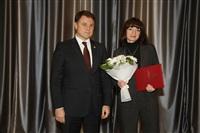 Вручение Благодарственного письма Президента Российской Федерации Тамаре Панченко, Фото: 53