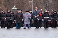 Церемония возложения цветов на площади Победы, 23.02.2016, Фото: 28