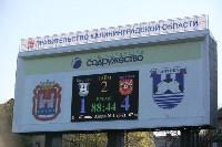 «Балтика» Калининград - «Арсенал» Тула - 1:4., Фото: 14