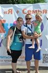 Мама, папа, я - лучшая семья!, Фото: 176
