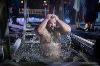 Крещенские купания в Центральном парке Тулы-2021, Фото: 139