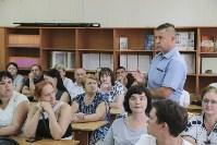Встреча в МБОУ ВОШ, Фото: 10