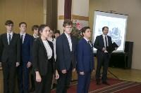 Открытие химического класса в щекинском лицее, Фото: 19