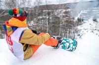 II-ой этап Кубка Тулы по сноуборду., Фото: 45
