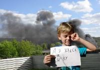 Мервольф Светлана «Я здесь живу», Фото: 7