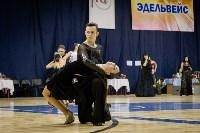 """""""Кубок Эдельвейса-2015"""" по бальным танцам., Фото: 24"""