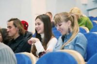 Денис Драгунский в Ясной Поляне, Фото: 20