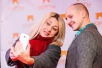 """Пятый фестиваль короткометражных фильмов """"Шорты"""", Фото: 9"""