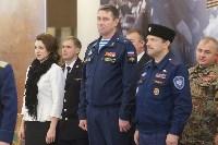 Состоялась церемония принятия юных туляков в ряды юнармейцев, Фото: 21