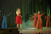 Тула собрала анимешников, Фото: 84