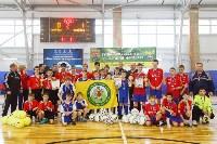 Областной этап футбольного турнира среди детских домов., Фото: 80